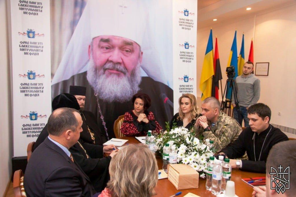 """Круглий стіл """"Об`єднаємо Церкву – об`єднаємо Україну"""", приурочений до річниці смерті Блаженнішого Митрополита Мефодія"""
